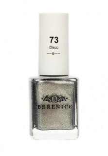 Лак для ногтей Berenice 73 тон