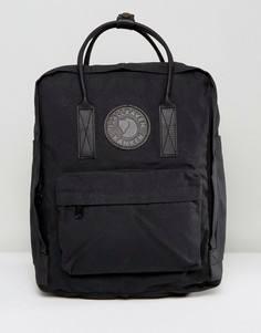 Рюкзак с кожаными лямками Fjallraven Kanken No2 - Черный