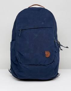 Темно-синий рюкзак Fjallraven Raven - 20 л - Темно-синий