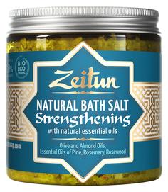 Соль для ванны Zeitun