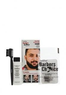 Краска для волос Godefroy бороды, набор (темно-коричневая)