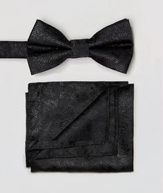 Галстук-бабочка и платок для нагрудного кармана Moss London - Черный