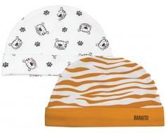 Шапка детская «Тигрята» Barkito 2 шт., экрю с рисунком