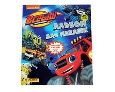 Альбом для наклеек Panini «Blaze. Вспыш и Чудо-Машинки»