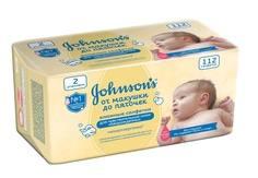 Влажные салфетки Johnsons baby «От макушки до пяточек» 112 шт.