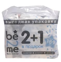 Влажные салфетки Be2Me 63х3 шт.