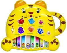 Развивающая игрушка Расти Малыш «Пианино Тигренок» электронная