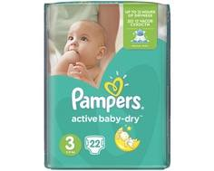 Подгузники Pampers Active Baby-Dry 3 (5-9 кг) 22 шт.