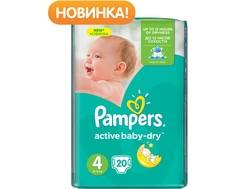 Подгузники Pampers Active Baby-Dry 4 (8-14 кг) 20 шт.