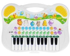 Развивающая игрушка Малыши «Поющие друзья»