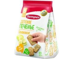 Печенье Semper NaturBalance банановое с 6 мес. 125 г