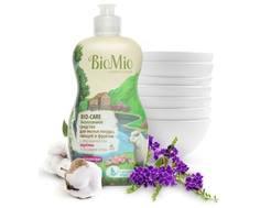 Средство для мытья посуды, овощей и фруктов BioMio «BIO-CARE» концентрат 450 мл