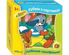 Кубики Step Puzzle «Любимые мультфильмы» 9 шт. в ассортименте
