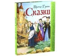 Книга для детей Лабиринт 14 кат.
