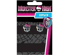 Серьги-гвоздики Monster High «Череп»