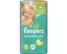 Подгузники Pampers Active Baby-Dry 5 (11-18 кг) 64 шт.