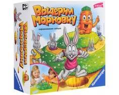 Настольная игра Ravensburger «Выдерни морковку»