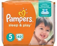 Подгузники Pampers Sleep&Play 5 (11-18 кг) 42 шт.