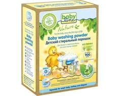 Стиральный порошок BabyLine концентрат 900 гр