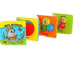 Книжка-раскладушка для ванной Умка «Мои игрушки: Крошка Енот» Umka