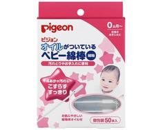 Ватные палочки Pigeon с масляной пропиткой 50 шт