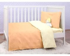 Комплект постельного белья Mirarossi «Ninna Nanna Peach» 3 пр.