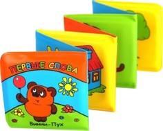 Книжка-раскладушка для ванной Умка «Первые слова: Винни-пух» Umka