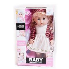 Кукла Yako Y20084321