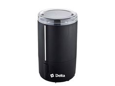 Кофемолка Delta DL-099K Black Дельта