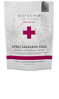 Соль для ванн apres savasana - Pursoma