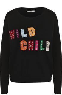 Шерстяной пуловер с круглым вырезом Alice + Olivia