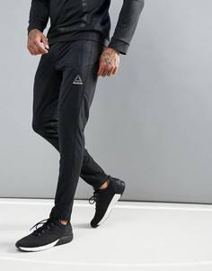 Черные спортивные брюки Reebok Training Speedwick BQ3399 - Черный