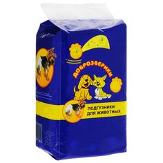 Подгузники для кошек и собак Пелигрин Доброзверики XXS до 2kg 30-40cm 24шт