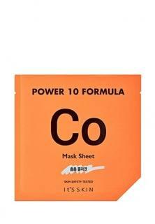 "Тканевая маска для лица Its Skin ""Power 10 Formula"", коллагеновая, 25 мл"