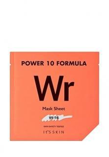 "Тканевая маска для лица Its Skin ""Power 10 Formula"", лифтинг, 25 мл"