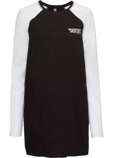 Трикотажное платье (черный/белый) Bonprix