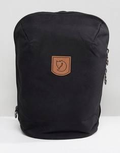 Черный рюкзак объемом 15 литров Fjallraven Kiruna - Черный