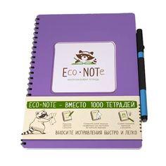 Гаджет Многоразовая тетрадь EcoNOTe A5 Lilac MTS-01