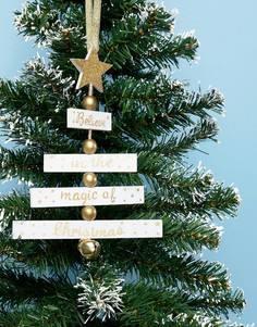 Новогоднее украшение Sass & Belle I Believe in Christmas - Мульти