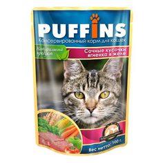 Корм PUFFINS Ягненок в желе 100g для кошек 58764