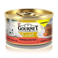 Корм Gourmet Gold Нежные Биточки Говядина Томат 85g для кошек 61279