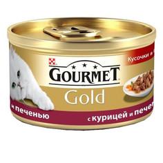 Корм Gourmet Gold Курица Печень кусочки в подливке 85g для кошек 27335