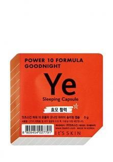"Тканевая маска для лица Its Skin Ночная маска-капсула ""Power 10 Formula Goodnight Sleeping"", питательная, 5г"