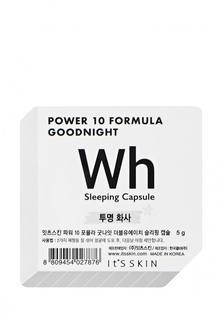 "Тканевая маска для лица Its Skin Ночная маска-капсула ""Power 10 Formula Goodnight Sleeping"", выравнивающая тон, 5г"