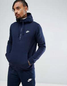 Худи синего цвета Nike Club 812519-451 - Синий