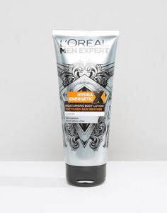 Восстанавливающий лосьон LOreal Paris Men Expert Hydra Energetic Tattoo Ink 200 мл - Мульти