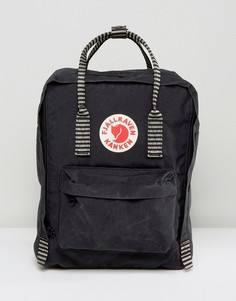 Черный рюкзак с полосатыми лямками Fjallraven Kanken - 16 л - Черный