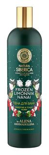 Пена для ванны Natura Siberica