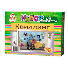 Набор Азбука тойс Квиллинг-панно Рыбка КВ-0007
