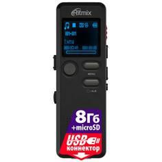 Диктофон цифровой Ritmix RR-610 8Gb